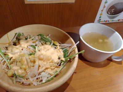 サラダとスープ、ライスが付いていた。